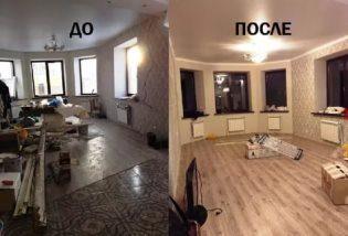 Ремонт помещений в Нижнем Новгороде под ключ