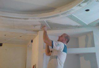 Монтаж потолка из гипсокартона в Нижнем Новгороде