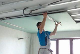 Фото процесса Монтаж потолка из гипсокартона в Нижнем Новгороде